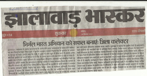 FINISH Society appreciated for its work in making village achieve Niraml Gram in Rajasthan