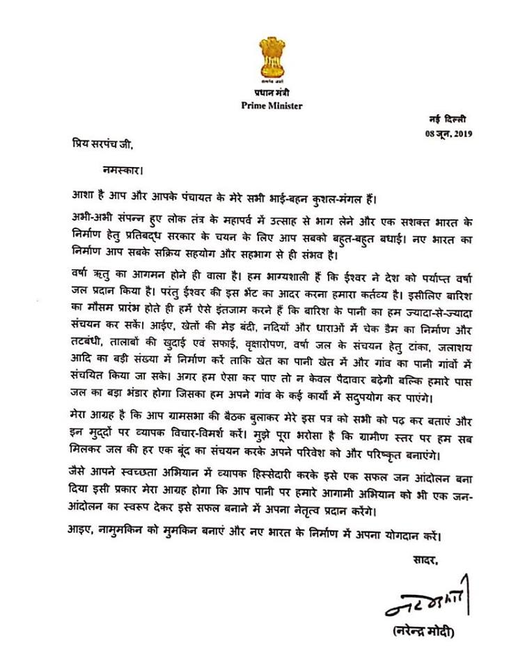 PM Modi writes personal letter to village pradhans on saving rainwater